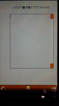 DVC00158
