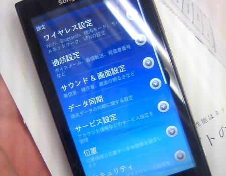 PH_22.jpg