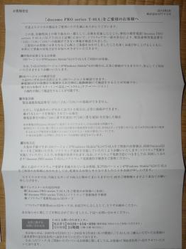 P1060715