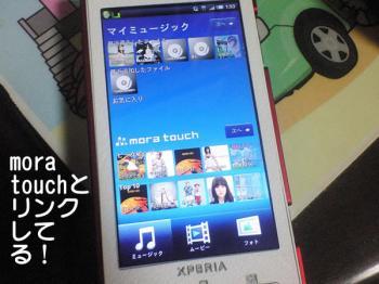 NEC_0042