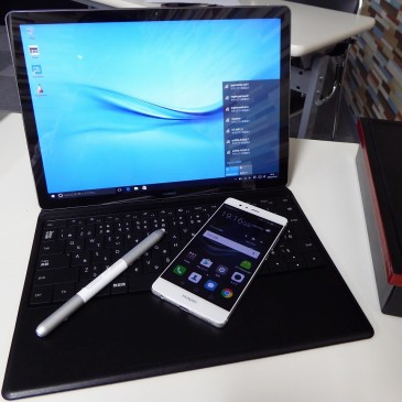 Huawei MateBookをトライする