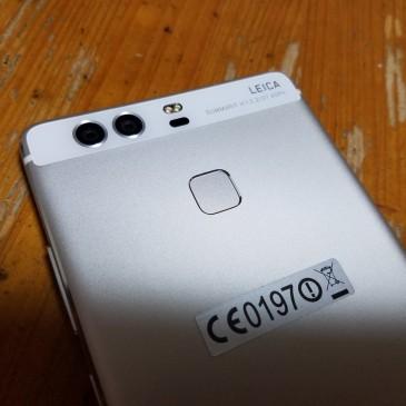 カメラスマホ Huawei P9を購入した感想を